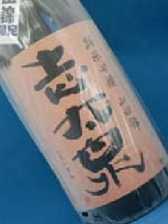 志太泉 純米吟醸 入魂 山田錦 1800ml
