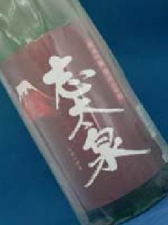 志太泉 純米吟醸 播州山田錦 1800ml