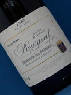 ブルグイユ 1985 ドメーヌ・デ・フォルジュ