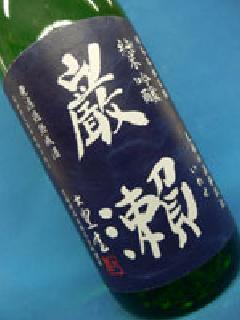 巌瀬 純米吟醸 1800ml