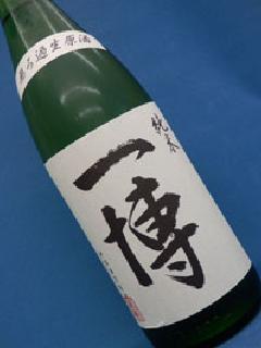 一博 純米 無濾過生原酒 1800ml