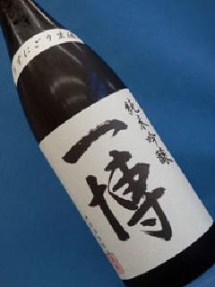一博 純米吟醸 うすにごり 生 1800ml(平成30年度)