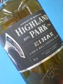 ハイランドパーク エイナー 40%