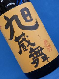 弥栄鶴 旭蔵舞2017 純米吟醸 1800ml