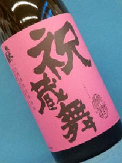 弥栄鶴 祝蔵舞2015 純米 720ml
