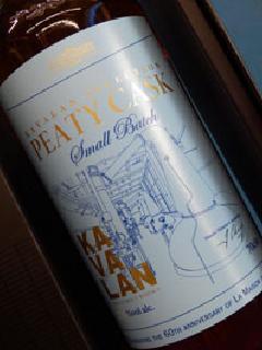 カバラン ピーティー ラ・メゾン・ド・ウイスキー 52.4%