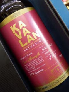 カバラン シェリー ラ・メゾン・ド・ウイスキー 57.8%