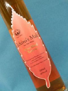 イチローズ モルト ワインウッド リザーブ 200ml