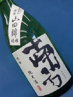 南方 純米酒 山田錦 720ml