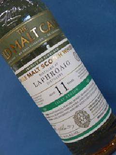 ラフロイグ 2004 ハンターレイン OMC for JIS 56.2%