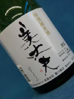 美丈夫 特別純米酒 1800ml