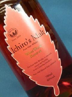 イチローズモルト ワインウッドリザーブ 46%