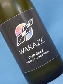 WAKAZE C'est la vie〜セラヴィ〜 750ml