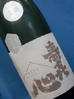 寿喜心 純米吟醸 五百万石 生原酒 1800ml