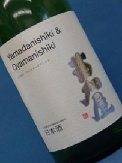 苗加屋 純米吟醸 マイスターブレンド 720ml