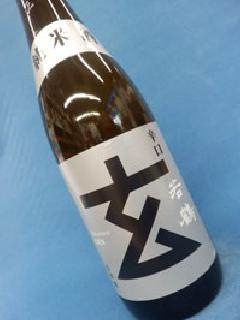 若鶴 玄 純米酒 720ml