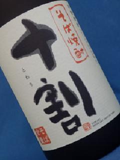 そば焼酎 十割 25% 1800ml