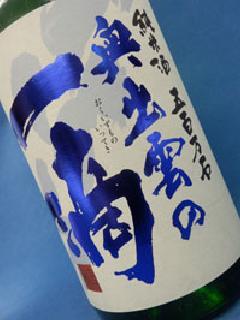 奥出雲の一滴 純米酒 五百万石 1800ml