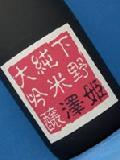 澤姫 下野 純米大吟醸 720ml