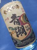 青潮 古酒 1800ml