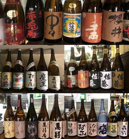 厳選 日本酒 焼酎