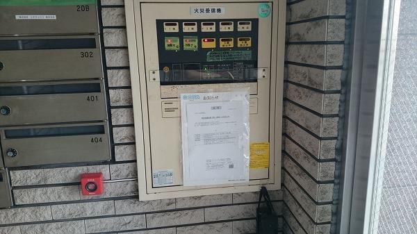 マンションの自動火災報知設備工事