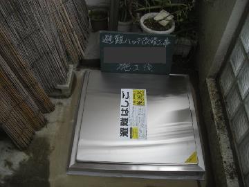 マンション避難ハッチ 改修工事 埼玉県川口市