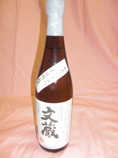 文蔵 米焼酎25゜ 720ml