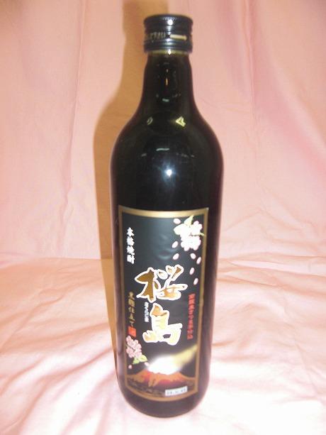 桜島 黒麹 芋25゜720ml