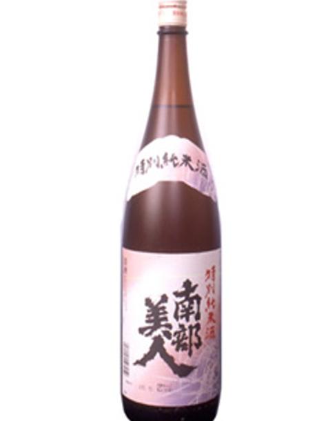 南部美人 特別純米酒 1.8L