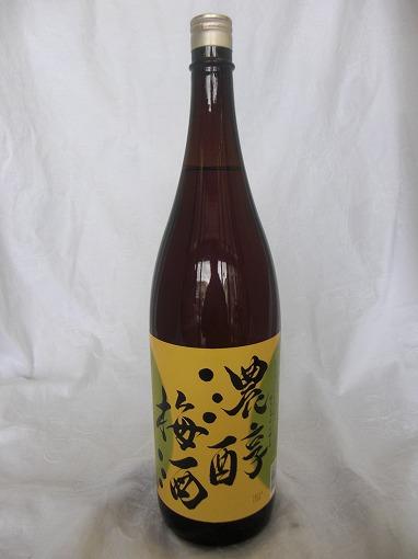 アサヒ 濃醇梅酒 1800ml