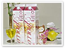 バーモント酢アポロ 2本セット