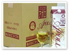 バーモント酢アポロ 8本セット