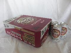 キリン ラガービール<生> 350ml×24本入