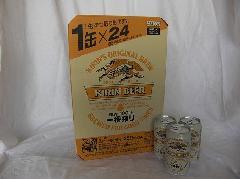 キリン一番搾り<生> 350ml×24本入