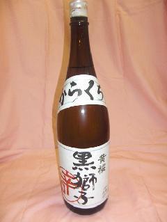 黄桜 黒獅子 1800ml