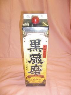 黒蔵磨 芋パック25゜1800ml
