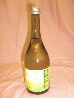 黄金譚 昆布焼酎20゜ 720ml