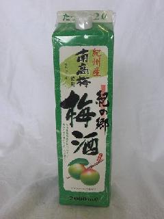 合同酒精 南高梅 梅酒 2000ml
