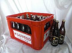 サッポロ 黒ラベル 中瓶 20本