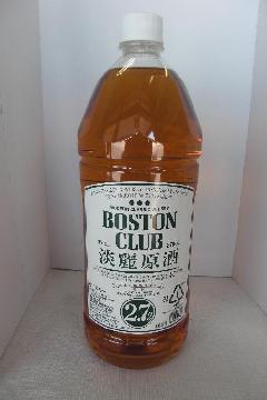 ボストンクラブ 淡麗原酒 2.7L