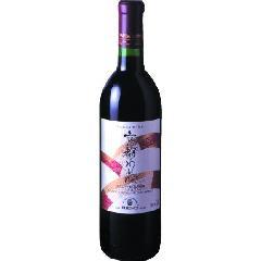 丹波 京都ワイン 赤 720ml