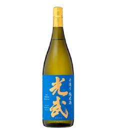 手造り純米酒 光武 1.8L
