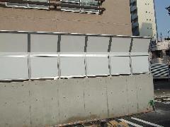 高田馬場 アルミ目隠しフェンス