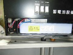 東京都ビル消防設備点検における修繕