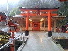 箱根神社 九頭龍神社拝殿新築工事