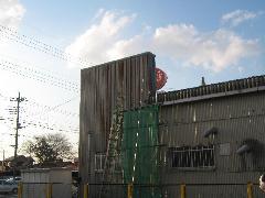 塗装工事 四街道市ランドリーキーパー