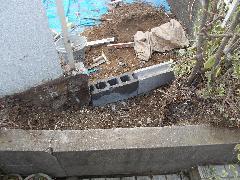 根っこ掘り出し工事