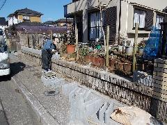 H27 ブロック・フェンス工事 四街道市