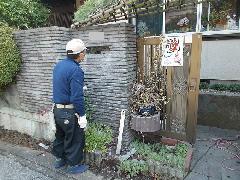 H27 4月 ポスト工事 千代田